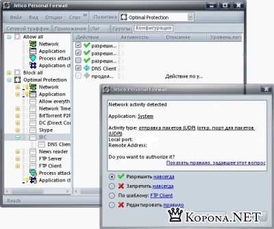 Jetico Personal Firewall v2