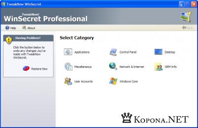 WinSecret 1.0: бесплатный оптимизатор