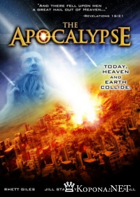 Апокалипсис: Последний день / The Apocalypse 2007 DVDRip