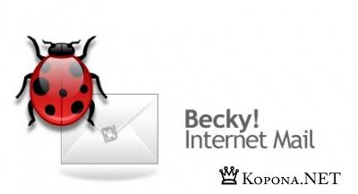 Becky! Internet Mail 2.45.00 Rus