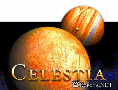 Celestia 1.5.0 RUS - Трехмерный симулятор космического пространства