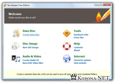 BurnAware Free Edition 1.2.6 Программа для записи дисков