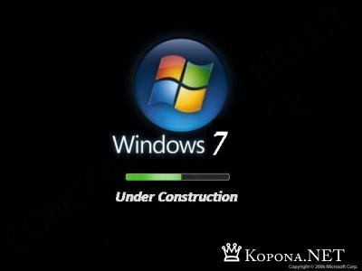 Билл Гейтс поделился информацией о Windows 7