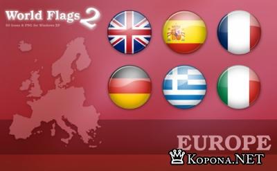 Флаги мира - ЕВРОПА