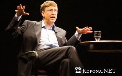 Билл Гейтс: о цензуре в интернете.