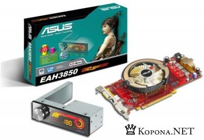 ASUS Radeon HD 3850 с блоком для разгона и мониторинга