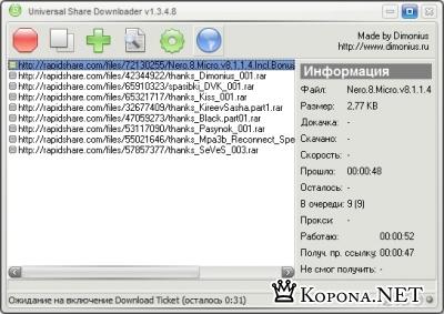 Universal Share Downloader (USD) v1.3.4.8 BlackManos Pack v13.54