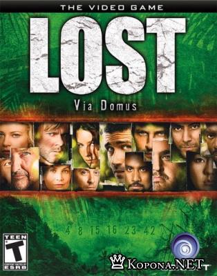 Lost Via Domus (2008)