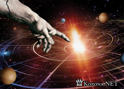 Ученые уточнили возраст нашей Вселенной