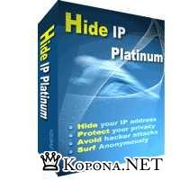 Hide IP Platinum 4.02 Beta