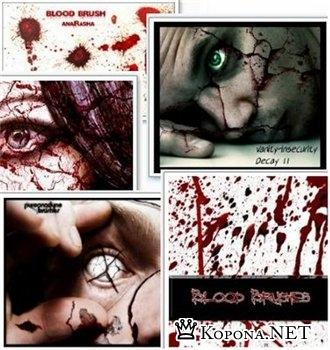 Кисти для Photoshop - Кровь
