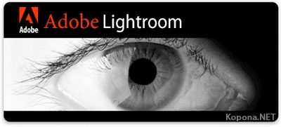 Portable Adobe Photoshop Lightroom 1.4.430968