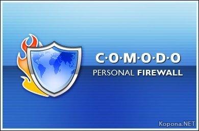 Comodo Firewall Pro 3.0.19.318