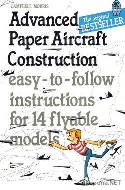 Advanced Paper Aircraft (vol.1)