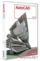 AutoCAD 2009 Eng 64-bit