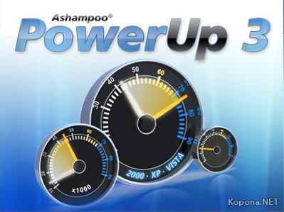 Ashampoo PowerUp v3.10