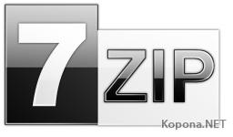 7-Zip 4.58 Alpha 5