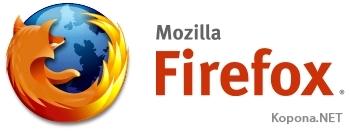 Mozilla Firefox 3.0 Beta 5 Pre-release
