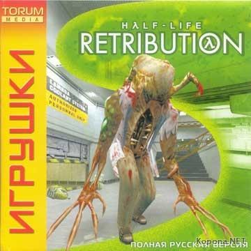 Half-Life: Возмездие