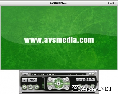 AVSDVDPlayer 2.4.2.125