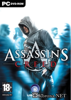 Assassins Creed (2008) Английская версия (Reloaded)