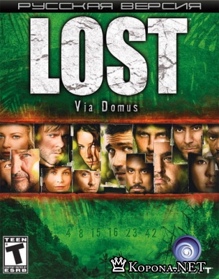 Lost Via Domus 2008 [RUS]