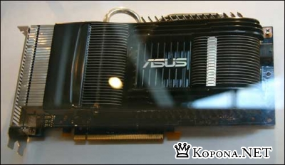 Малошумная версия GeForce 9600 GT от ASUS