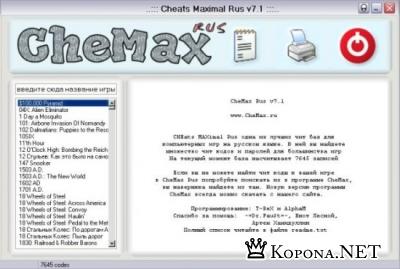 CheMax Rus v.7.1 (обновление от 04.03.2008)