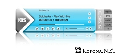 BS.Player 2.27 Free