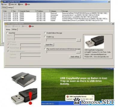 USB CopyNotify v1.3.3