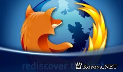 Mozilla Firefox 4.0 Alpha 1