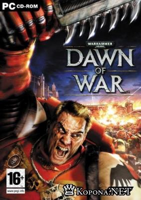 Warhammer 40000 Dawn of War: Soulstorm (2008)