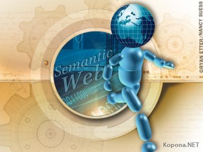 Изобретатель Интернета продвигает идею семантической сети