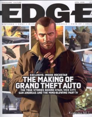 EDGE рассказывает о эволюции серии GTA