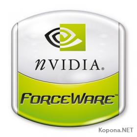 nVidia ForceWare 174.70