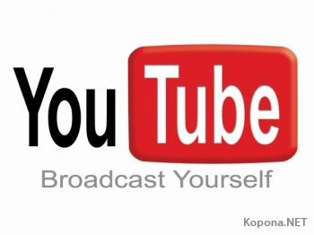 Китайские власти заблокировали доступ к YouTube
