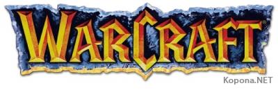 WarCraft - Антология