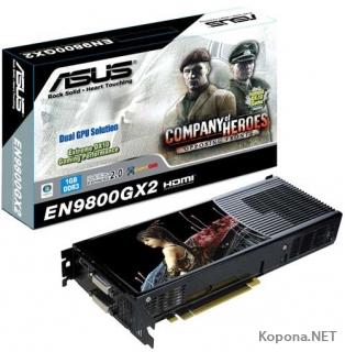 GeForce 9800 GX2 от ASUS, Colorful и ECS