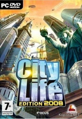 City Life Edition 2008 (2007)