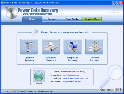 Power Data Recovery Pro 4.1.2
