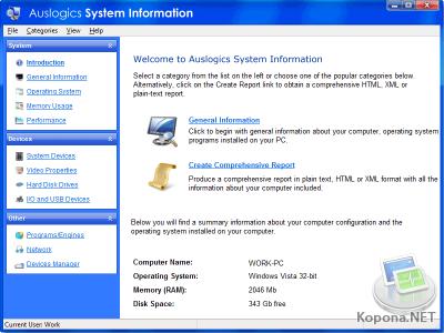 Auslogics System Information 1.19.205