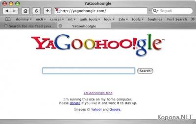 Yahoo отговаривает от использования поисковика Google