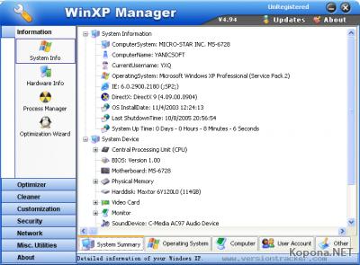 WinXP Manager 5.2.3: универсальный оптимизатор