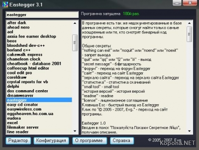 Eastegger 4.0 RC1