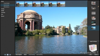 Photoshop Express Beta - online-версия
