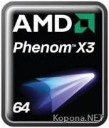AMD Phenom X3 анонсирован официально