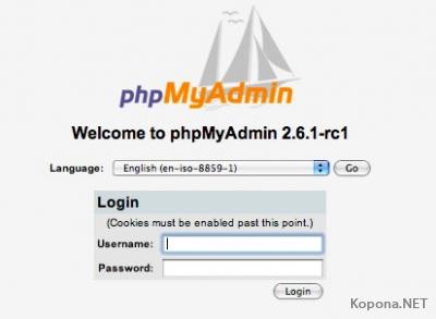 phpMyAdmin 2.11.5.1