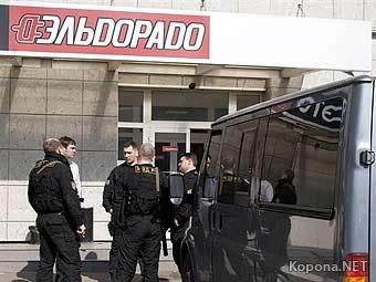 """Обыск в центральном офисе """"Эльдорадо"""" завершен!"""