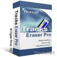 Tracks Eraser Pro v7.1020