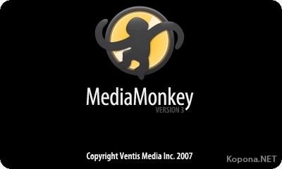 MediaMonkey Gold 3.0.3.1159 RC-2